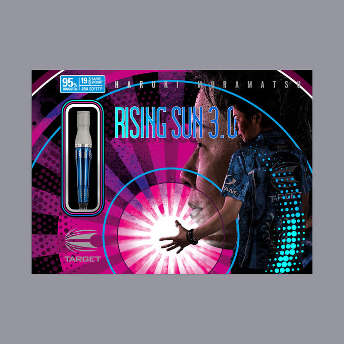 Haruki Rising Sun 3.0 Packaging Soft Tip