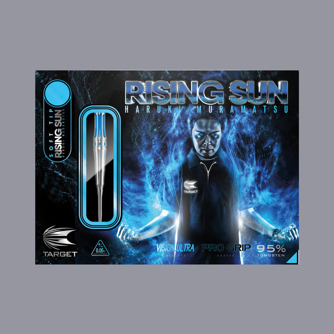 Haruki Rising Sum Packaging