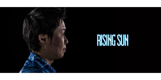 Haruki Muramatsu hero banner